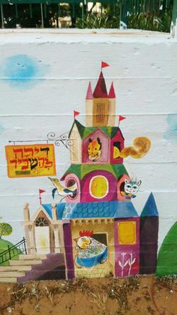 ציורי קיר מקצועיים