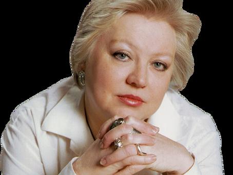 Поздравление от Светланы Крючковой
