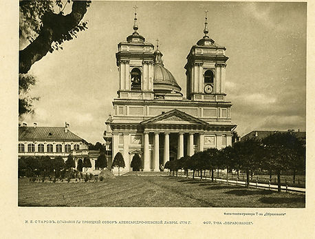 Alexander Nevsky. Memory Through the Centuries