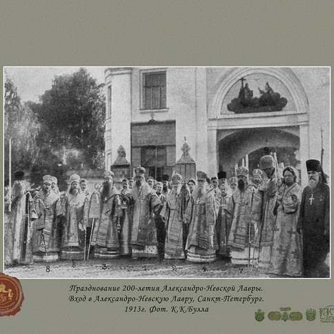 Exposition de la Fondation Carl Bulla pour la photographie historique /  Exhibition of the Karl Bulla Foundation for Historical Photography