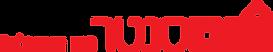 לוגו של הום סנטר