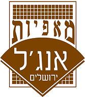 לוגו של מאפיות אנג'ל