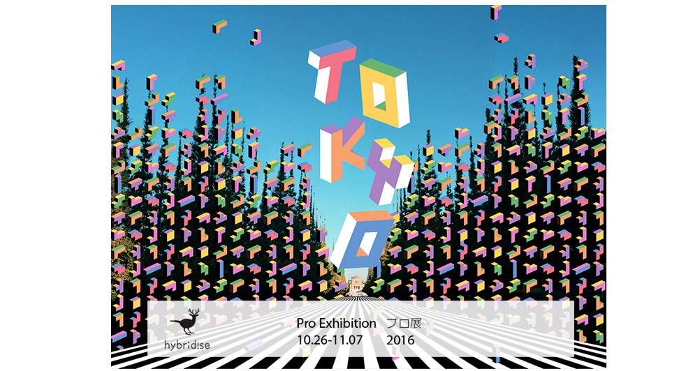 tokyo design week dm