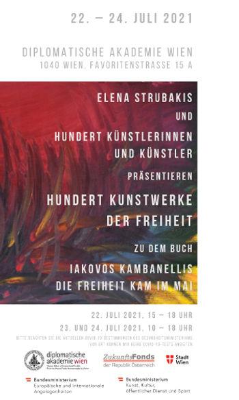 Poster-klein 100 Kunstwerke der Freiheit 01.jpg