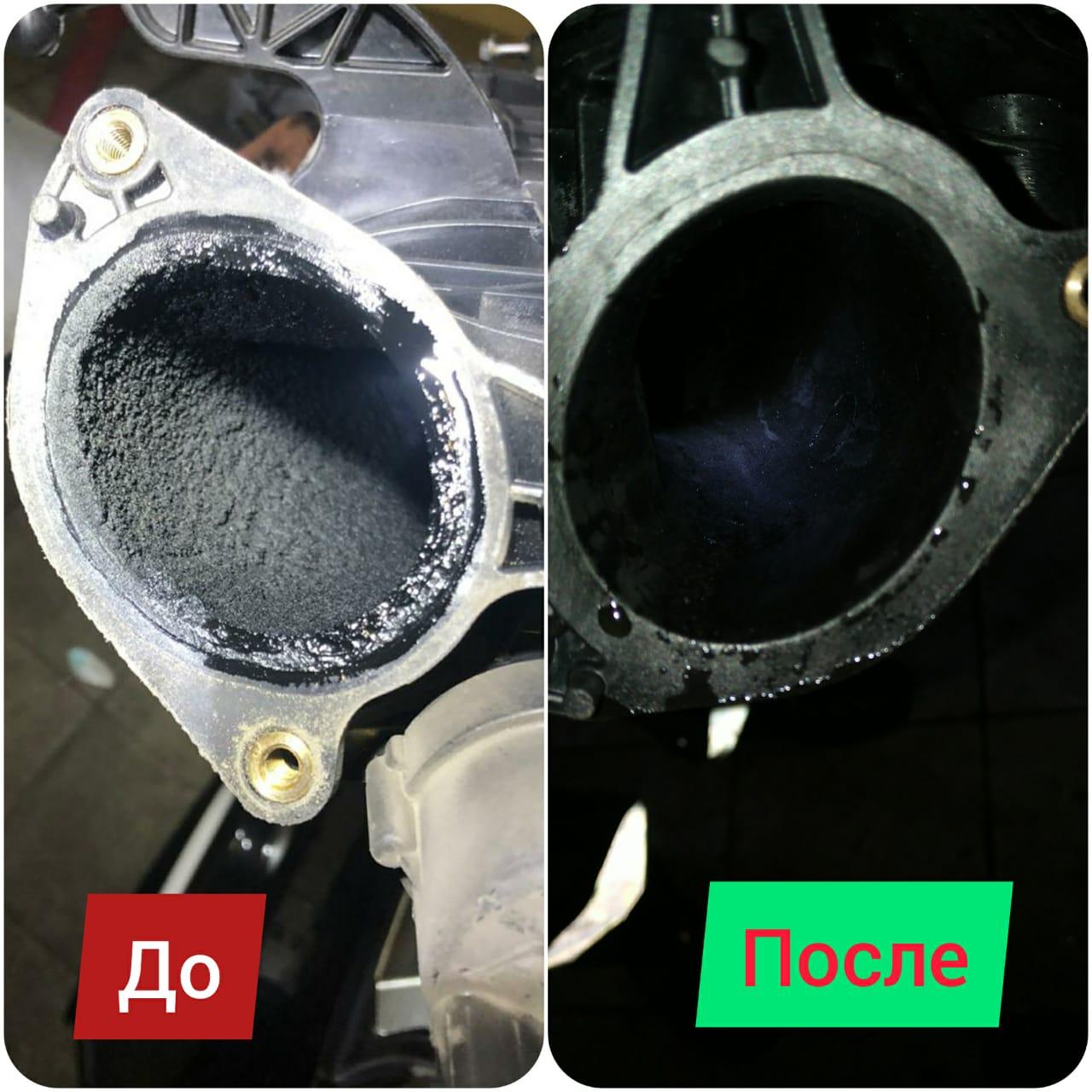 Чистка впускного коллектора от сажевых отложении - BMW F15
