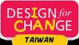 DFC Taiwan logo - Kate Hsu.png