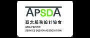APSDA logo提案_橫式 - tung-jung sung-01.png