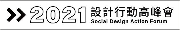 0323提供網站cc-論壇新主視覺4-02.png