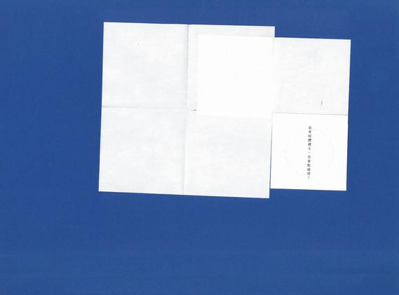 Zine of Fragebogen_scanning-7.jpg