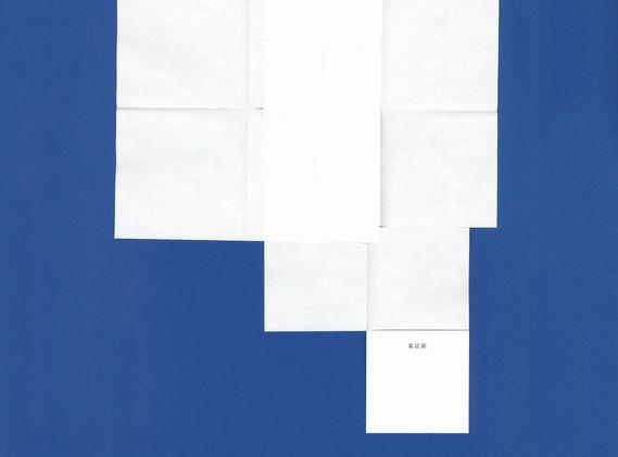 Zine of Fragebogen_scanning-11.jpg