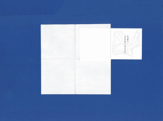 Zine of Fragebogen_scanning-6.jpg