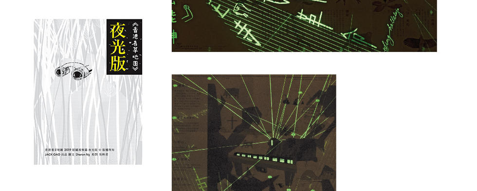 product shot of CHIN-02.jpg