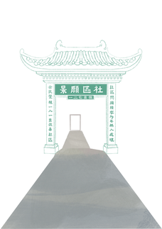 M12_Info_Gate.png