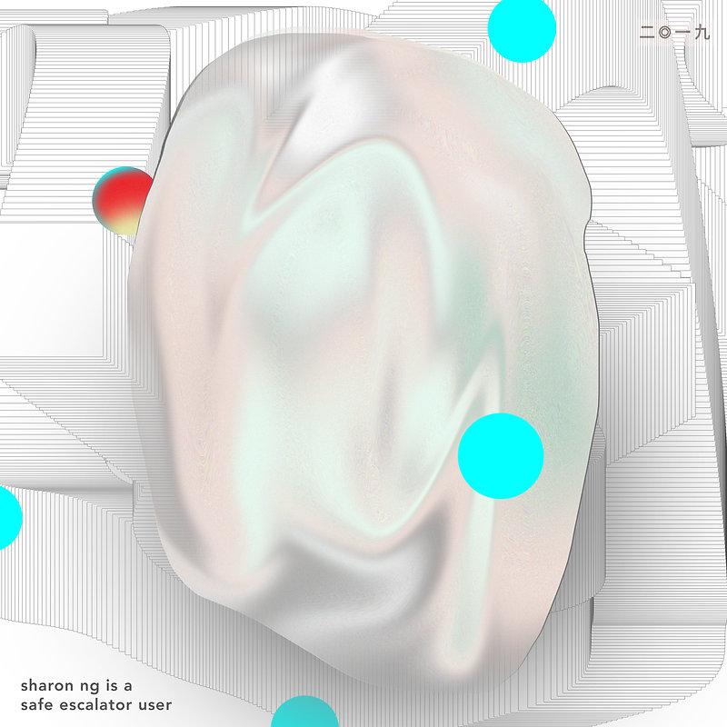 Poster_design_blending stone.jpg