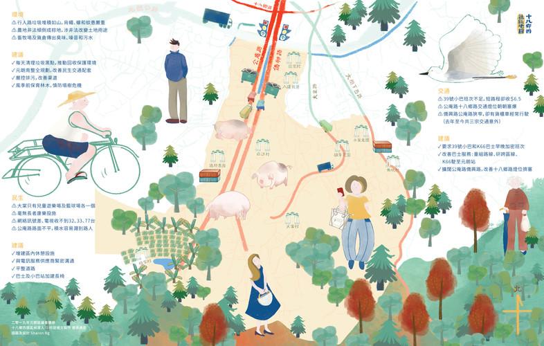 M12社區地圖online_RGB-01.jpg