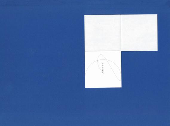 Zine of Fragebogen_scanning-3.jpg