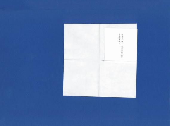 Zine of Fragebogen_scanning-5.jpg