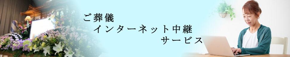 ネット配信サービス.jpg