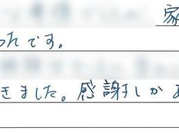 火葬式(寺院葬)プラン T.I様(2021年6月)