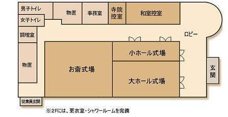 ホール見取図.jpg