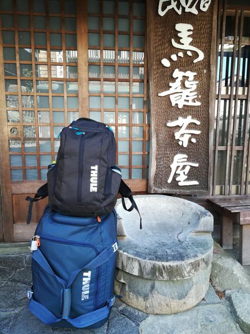 Thule in Japan