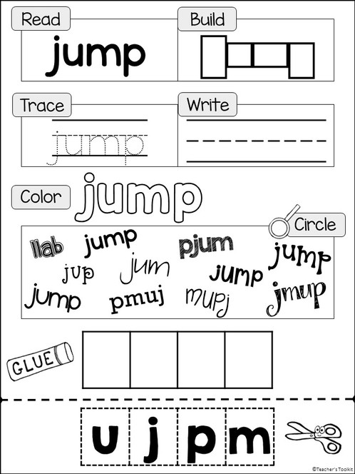 Sight Words Fountas And Pinnell Print And Go Worksheets Teachers