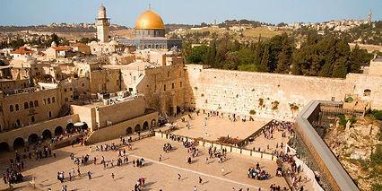 Jerusalem wall.jpg