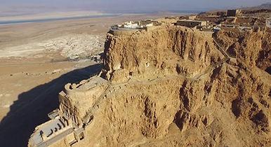 Masada Description Pic.jpg