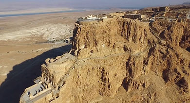 Masada Description Pic.jpg