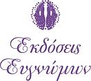 ekdoseis evgnomon3.tif