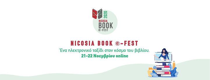 Book FEST facebook cover820x312p-01.jpg