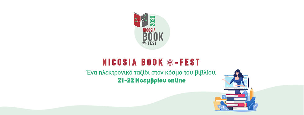 Book FEST facebook cover820x312p-01.jpg