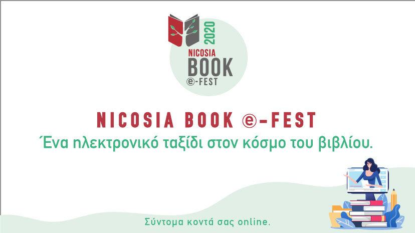 Book-FEST-facebook-coverF.jpg