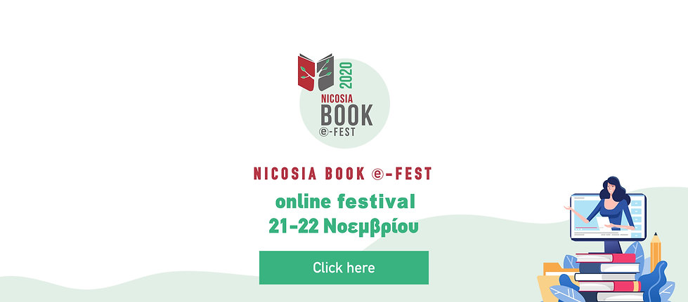 N.Book FEST web buttons2-04.jpg