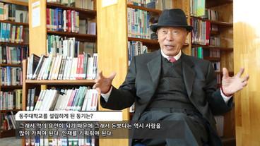 동주대학교40주년홍보영상