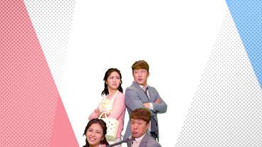 knn 으랏차차 장터 시즌11 타이틀
