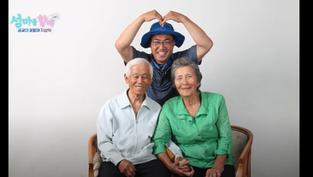 [섬마을할매 시즌2] 우리 할머니 할아버지의 감동 설레임 가득 청춘 로맨스 스토리! I 생방송투데이