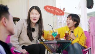 부산청소년탐구생활 원효편