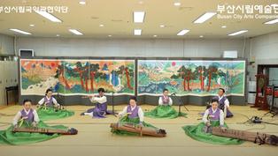 #문화나눔7 #민요연곡 [노랫가락, 청춘가, 태평가, 뱃노래] 부산시립국악관현악단 #부산시립예술단 #BusanCityArtsCompanies
