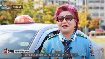 바쁘다 바빠! 교통안전속도 50Km/h 로 달리면 택시요금은 얼마나? 시간은 얼마 차이나는지 실제 리얼 관찰예능~