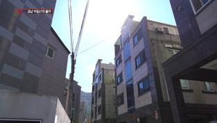 소소한시사  경남 부동산의 몰락