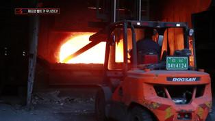 소소한시사  제조업 벨트가 무너진다