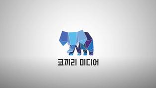 코끼리 포트폴리오 2020ver