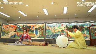 #문화나눔18 #거문고 #부산시립국악관현악단 #부산시립예술단 #BusanCityArtsCompanies