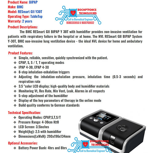 BIPAP with Humidifier