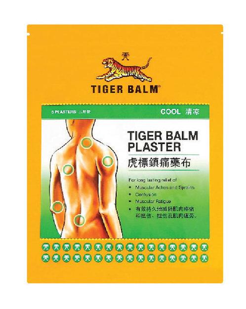 Tigerbalsam Plaster - Cool
