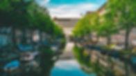 1280px-Roeterseiland_Campus_UvA.jpg