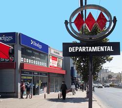 #Locales Esquina - Departamental