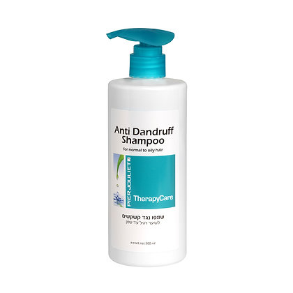 שמפו נגד קשקשים לשיער רגיל עד שמן