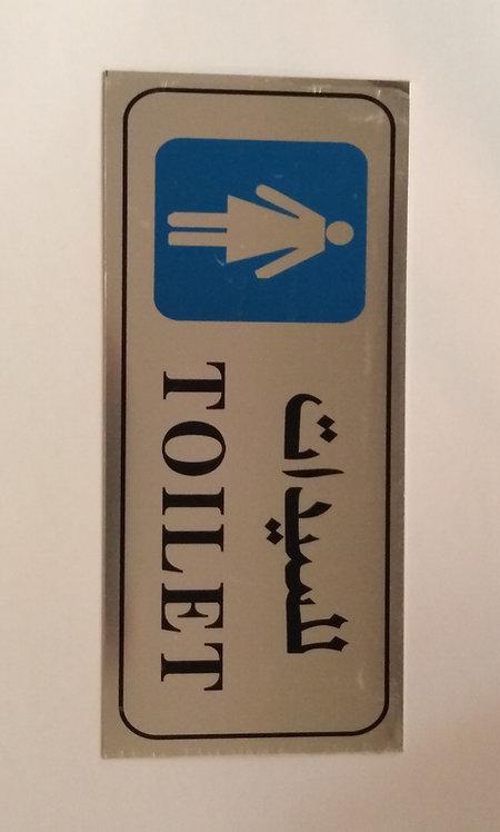 A women's toilet drew
